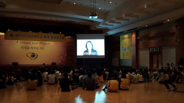 平辻さんの講義を熱心に聴く韓国ベンジャミン学校3期生