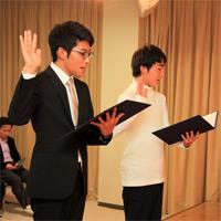 第一期日本ベンジャミン人間性英才学校入学式