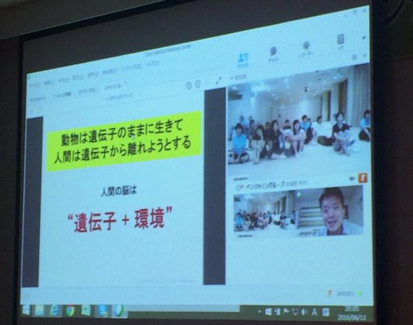 ジャン・サイ局長のオンライン講義