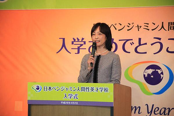 ▲4月2日、日本ベンジャミン学校入学式にて