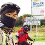 韓国から世界へ! 1,100km自転車日本縦断