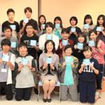 日本ベンジャミン人間性英才学校 第1回中央ワークショップ