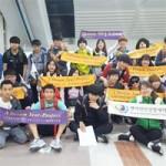 21日間の日韓共同プロジェクト