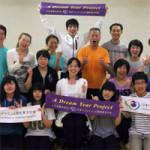 「親への感謝の心」をテーマに関東地域ワークショップ開催!