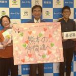 熊本で復興ボランティア&ヒーリングライフ寄付