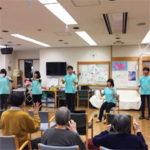 横浜学習館のベンジャミン1期生、横浜市のケアプラザで体操や気功の指導