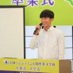 目まぐるしい成長を遂げた日本ベンジャミン人間性英才学校1期生が卒業!生徒が成長ストーリーを発表