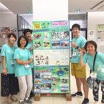 「未来の先生展」に日本ベンジャミン人間性英才学校がパネルセッション参加