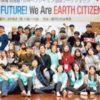 日韓地球市民リーダーシップキャンプ開催