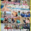 日韓グローバル・ベンジャミン人間性英才キャンプ開催決定 '19 2/10-11