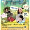Dream Star Festival 開催 By ベンジャミンリーダーズ